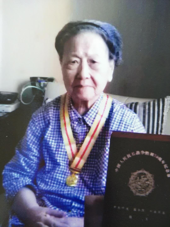 张剑萍纪念馆